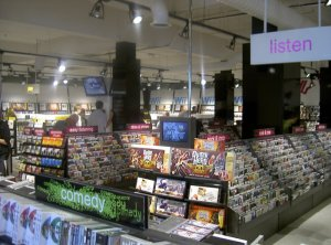 The new look HMV