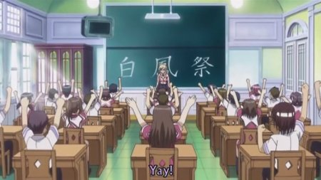 It's the School Cultural Festival!! Always one of my favourite times of anime series!!