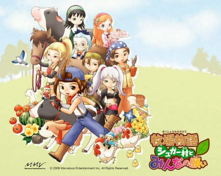 Ain't sure which game this is from... Cute though.