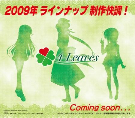 4leaves_p
