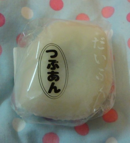 Tsubuan Daifuku. Though it looks more like mochi to me...I will see... do I have to do anything to it before eating? Under a grill? Oven?