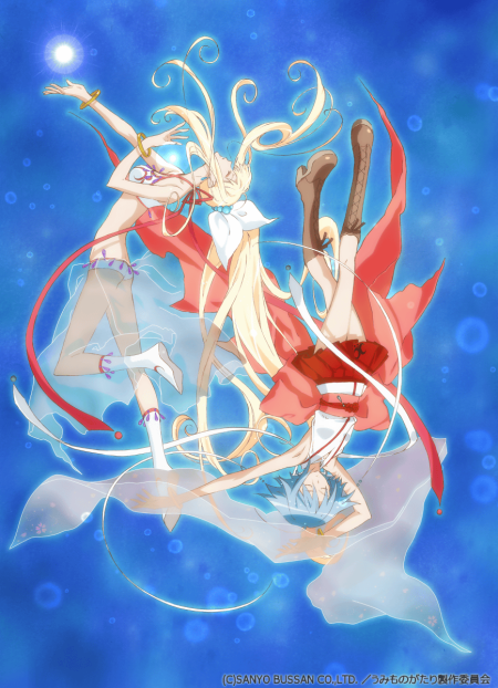 Pretty pic from Umi Monogatari, or Sea Story.
