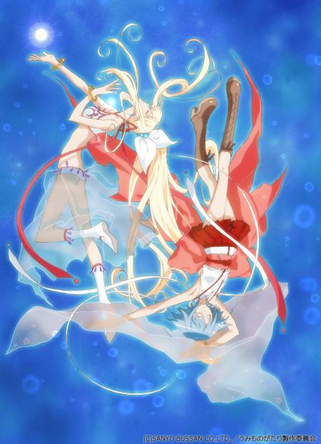 Pretty pic from Umi Monogatari, or Sea Story.