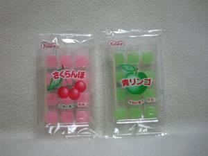 Kozakura Mochi