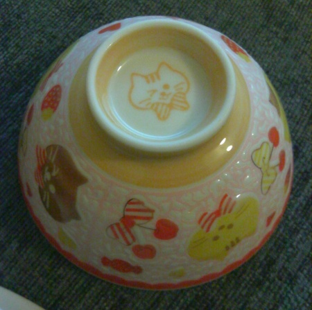 candy cat bowl