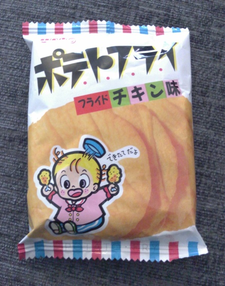 Why aren't western snacks packaged so cutely? Do we not like cute things?