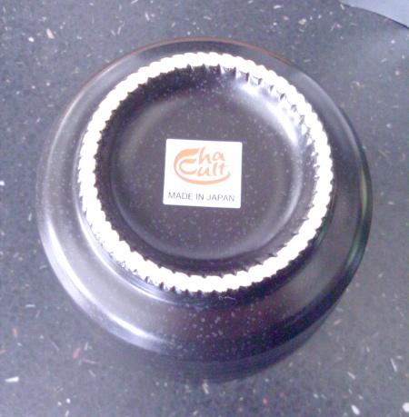bottom of bowl