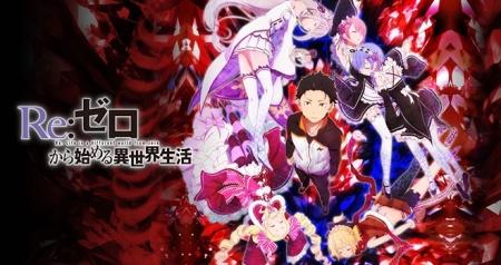 Re-Zero-kara-Hajimeru-Isekai-Seikatsu-Episode-1A-Subtitle-Indonesia