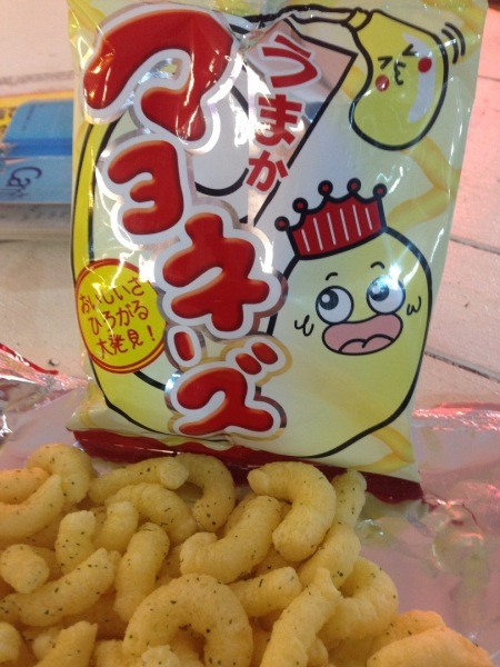 Not my photo, but I ate these at work, I tried to explain the mayonnaise on the front, but they were still confused.