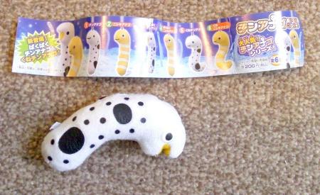 I also got a garden eel phone strap. Because of Shimoneta XD