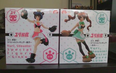 yuri kuma boxes
